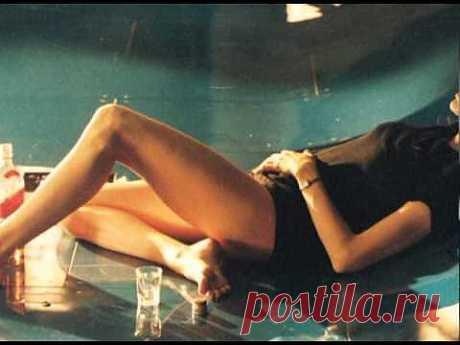 Юлия Альбах - Пьяное танго
