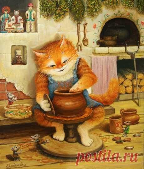 Сказочки кота Кузьмы... художник Александр Маскаев