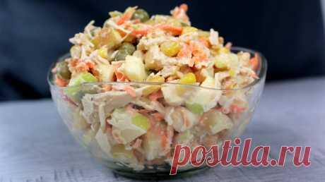 5 Простых салатов на каждый день. Вкусные рецепты на обед и ужин   Кулинарка   Яндекс Дзен