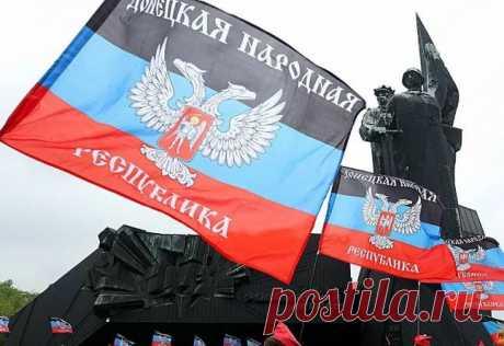 Остался месяц: назван срок ликвидации Донецкой и Луганской республик — Newzfeed