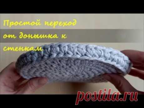 Простой переход от донышка к стенкам при вязании крючком сумки или корзины. / knittingideas.ru