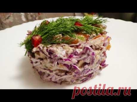 Салат на Новый Год за 3 МИНУТЫ!!!