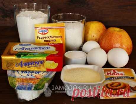 Насыпной пирог с творогом и яблоками — рецепт с фото пошагово