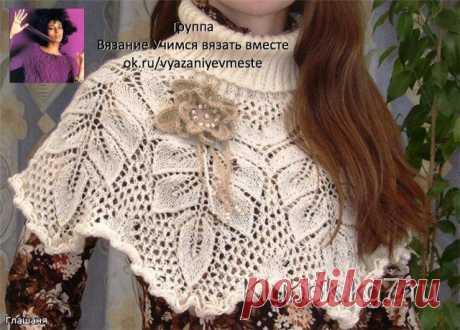 Вязание-спицы Шали+шапки+шарфы>Манишка
