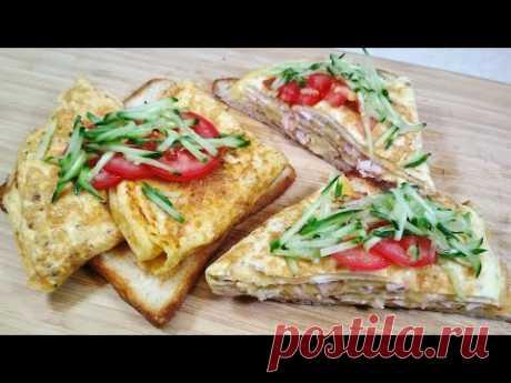 Шикарный завтрак ПРОЩЕ ПРОСТОГО! Нежные яичные блинчики с сыром и ветчиной на тосте - YouTube