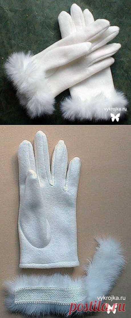 Выкройки перчаток.