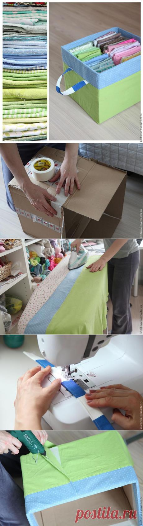 Мастерим декоративную коробку для хранения тканей - Ярмарка Мастеров - ручная работа, handmade