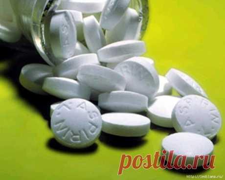 Трюки с аспирином, которые должен знать каждый из нас