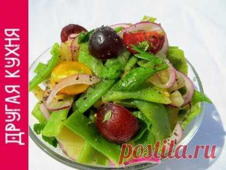 «Цвет настроения синий» Синие помидоры и зеленая фасоль – вкуснейший летний салат!