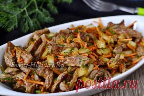 Салат Хе из мяса с морковью, рецепт с фото