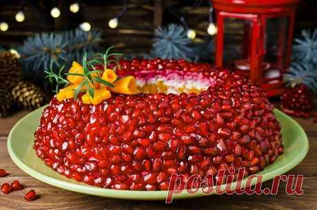 """Салат """"Гранатовый браслет"""" - ваши гости оценят его по достоинству   Вкусно и полезно   Яндекс Дзен"""