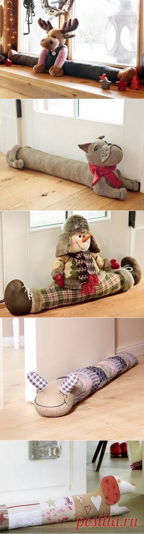 Забавные игрушки - защита от сквозняков. Очень интересная идея!