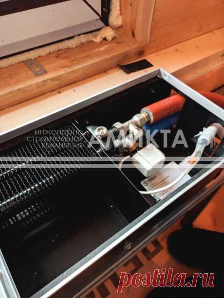 Монтаж внутрипольного конвектора. Вместо классических термоголовок, служащих для регулировки температуры радиаторов, за управление конвектором отвечает система из термоэлектрического сервопривода и настенного программируемого регулятора с сенсорным дисплеем. Еще больше про проектирование систем отопления тут - https://amikta.ru/otoplenie/proektirovanie-otopleniya/