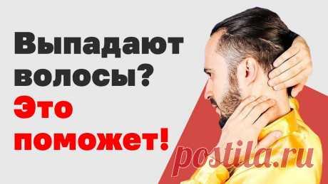 """Секретная техника против выпадения волос! Почему выпадают волосы? Выпадают волосы что делать? Цигун ✅ Регистрируйтесь на мой 2-дневный бесплатный онлайн-курс """"ДЕТОКС: комплексное очищение и восстановление организма"""": https://gc.ksamata.ru/detoks?utm_source=..."""