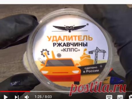 15-11-2020  2190                youtube.png (272 kb) закачан 15 ноября 2020 г. Joxi сделан при помощи Joxi.ru
