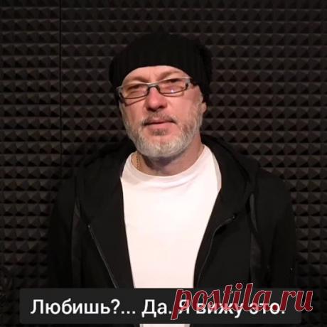 Кто ты? Друг мне или враг? - Андрей Вранской