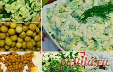 """Салат """"Принцесса на горошинке"""" Вкусный салат с консервированным горошком. Ну а если вы любите салаты без горошка, то его вполне можно заменить на консервированную кукурузу.  Ингредиенты: 3 куриных яйца, 200 г пекинской капусты, 200 г консервированного горошка (или кукурузы), 200 г свежего огурца, пучок укропа, майонез или сметанка, соль и молотый перец по вкусу.  Приготовление: 1. Пекинскую капусту смешать с порезанными вареными яйцами. Добавить горошек, предварительно вылив из него заливку."""