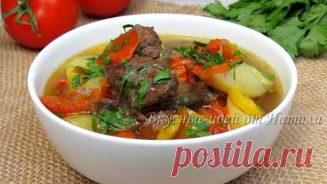 Потрясающе вкусное Мясо с овощами ☆ Попробовав однажды, захочется приготовить еще!