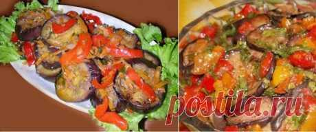 Лучшее блюдо на зиму — Закуска из баклажанов «Любимая»