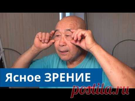 ЗРЕНИЕ - упражнение для глаз - Му Юйчунь во время онлайн урока