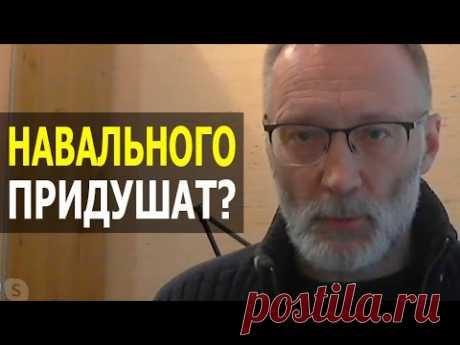 Почему Навальный и Дудь не помогают тем, кто «выживает»?