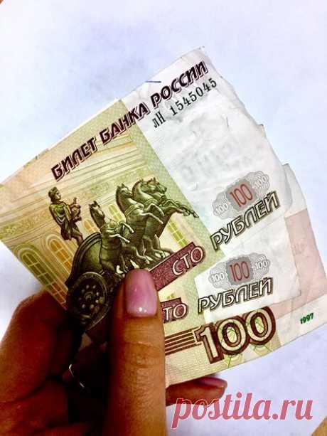 Код валюты в квитанции ЖКХ – «афера века» или бред? | ЖКХ и энергетика:от первого лица | Яндекс Дзен