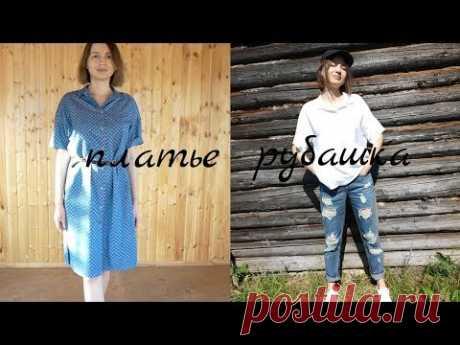 Сшила джинсовое платье-рубашку 👕по Бурде