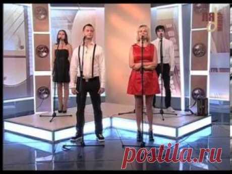 """Группа """"Калина Folk"""" - Родина Песня из программы """"К нам приехал"""", съемка 19 сентября 2013 года, телеканал """"Ля-минор"""""""