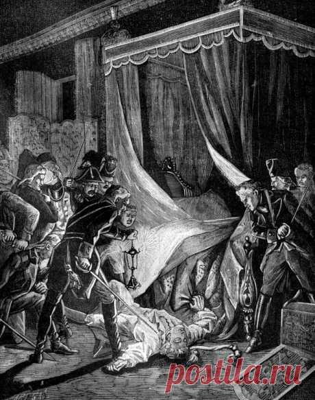 Барон Леонтий Беннигсен об убийстве Павла I «Чтоже ясделал? Вот единственные слова, которые онпроизнес»