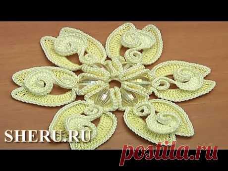 Вязание великолепного цветка крючком  Урок 131 Подробный мастер-класс - YouTube