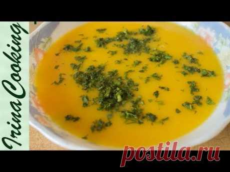 СУП - ПЮРЕ ИЗ ТЫКВЫ   Healthy Pureed Pumpkin Soup
