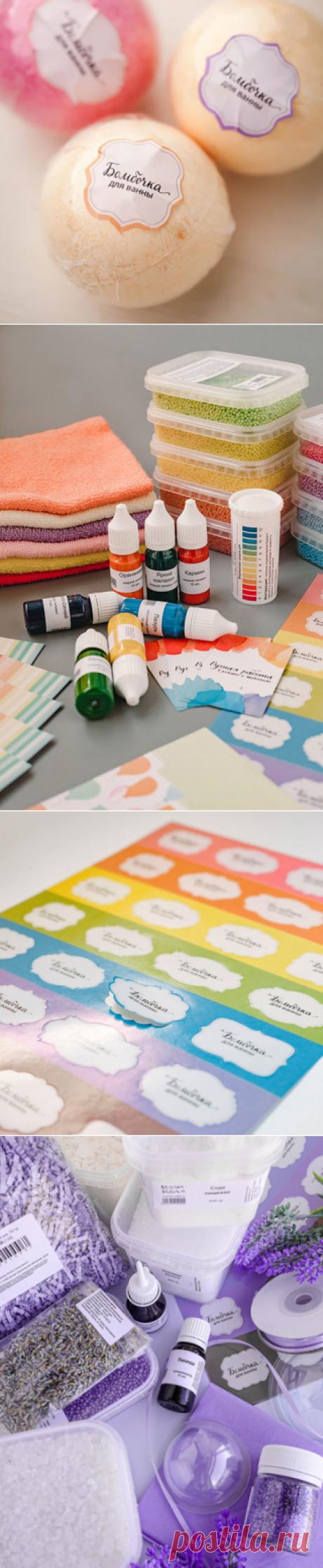 """Вырубные маленькие наклейки """"Бомбочка для ванны""""  - новое слово в упаковке мыла и других подарков от """"Мамы Мыла"""""""
