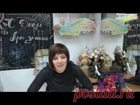 Презентация курса «Новогодний Попурри», декор бутафория. Мастер Наталья Дроздова.