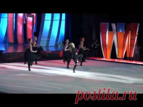 Оригинальный танец Алины Кабаевой и группы «Тодес»