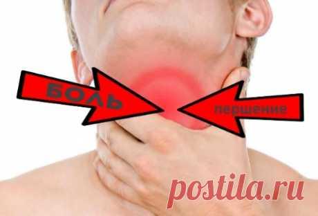 Чем и как лечить першение в горле, которое вызывает кашель? Причины и методы их устранения — СОВЕТ !!!