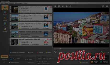 Учебник по конвертации видео и обработке видеофайлов | ВидеоМАСТЕР
