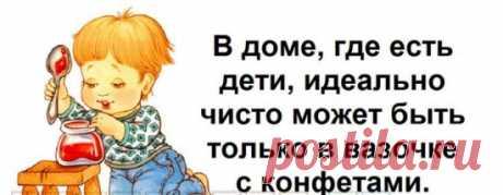 Прикольные анекдоты про детей и их родителей - 15 Мая 2021 - NewRezume.org