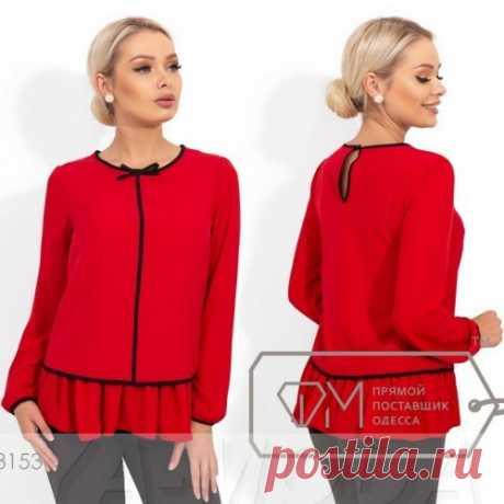 Красная блузка с доставкой недорого в интернет магазине. Скидка всем.