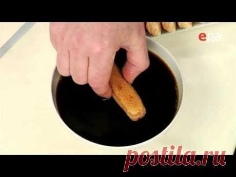 Как вымачивать в кофе ПЕЧЕНЬЕ для ТИРАМИСУ / от шеф-повара Илья Лазерсон / Мировой повар