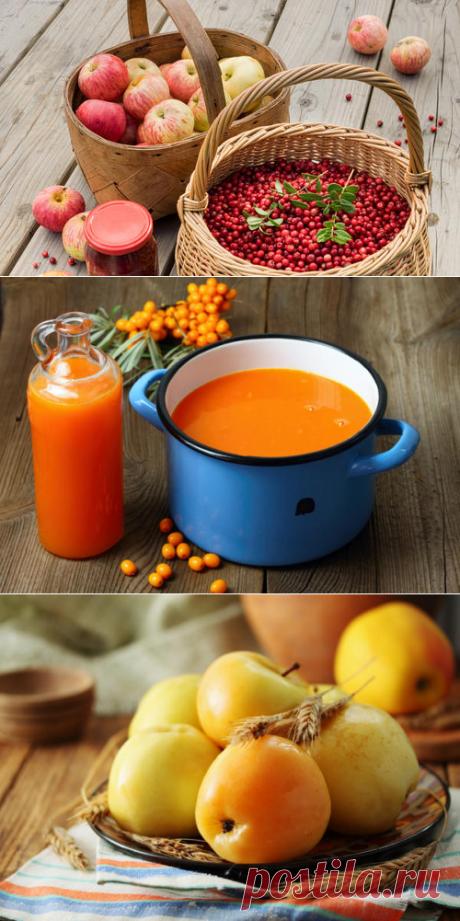 Заготовки в октябре: ягоды, яблоки и дыня на зиму с сахаром и без