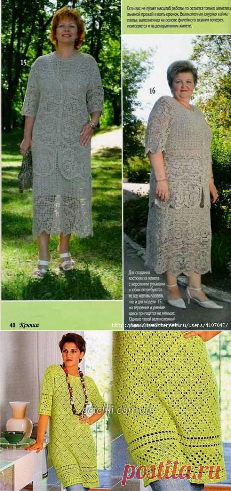 Поиск на Постиле: филейные платья