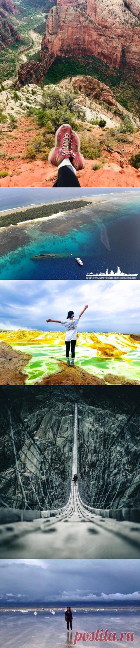 Ещё 9 достопримечательностей, ради которых туристы всего мира рискуют жизнью / Туристический спутник