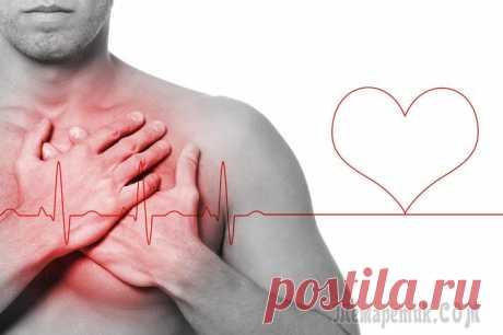 Аритмия: норма или признак сердечной патологии В повседневной жизни мы часто слышим слово «аритмия». Люди, далекие от медицинской терминологии, расшифровывают этот термин неправильно, понимая под ним ускоренное сердцебиение. На самом деле аритмия ...