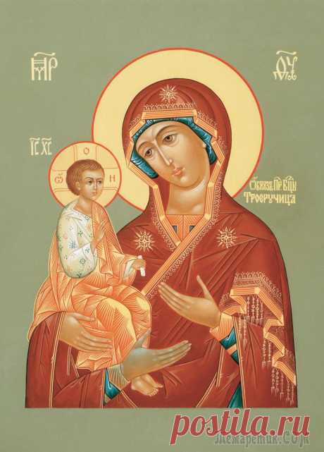 Troyeruchitsa - an icon which treats History of the birth of this image closely intertwines with life of one person who fought for Orthodoxy, preached Christianity and called for honoring of icons. Called this person John Damascene...