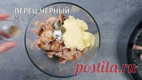Два простых вкусных блюда из курицы
