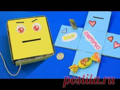 Антистресс коробка с сюрпризом DIY - YouTube