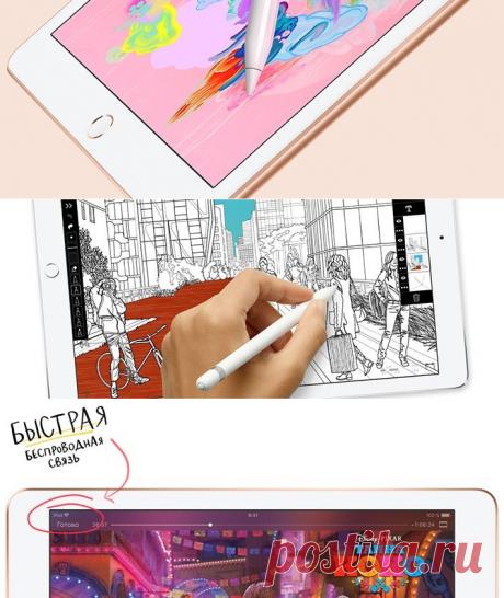 iPad 2018 ОБЗОР — iPad (айпад) цена и характеристики планшета Apple