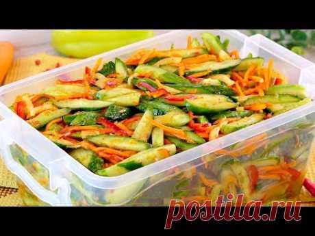 Огурцы по-корейски на зиму и не только! Аппетитный салат из огурцов по-корейски!