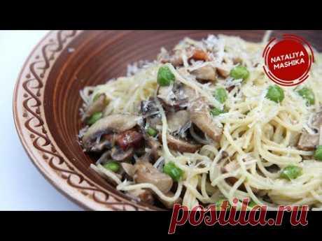 Капеллини с грибами, беконом и зеленым горошком в сливочном соусе .Ужин за 20 минут.