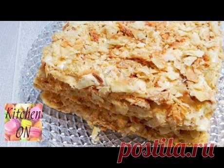 Торт Наполеон Вкусный домашний пошаговый простой рецепт торта своими руками быстро!